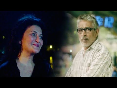 जुस्तजू | Justaju The Longing ft. Prakash Jha & Sarika | The Short Cuts