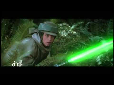 ผู้กำเนิด Lightsaber วิจารณ์กระบี่แสง Star Wars ภาคใหม่ไม่สมจริง