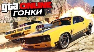 ПОЛНОЕ БЕЗДОРОЖЬЕ в GTA 5 Online