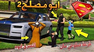 مسلسل #8 - ابو مصلح 2 طلعنا لبسة صلوحي مان من الخياط (واقوى فزعة) 😍!! | GTA 5