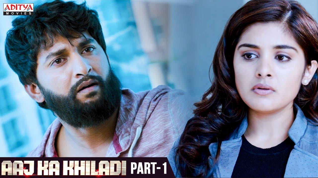 Download Aaj Ka Khiladi Hindi Dubbed Movie Part 1| Latest Hindi Dubbed Movie | Nani, NivethaThomas, Aadhi