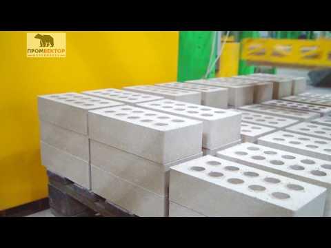 Оборудование для производства кирпича, блока, тротуарной плитки