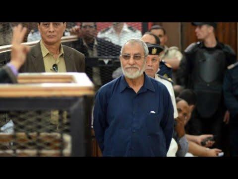 مصر: الحكم بالسجن المؤبد على مرشد الإخوان المسلمين محمد بديع  - 10:22-2018 / 8 / 13