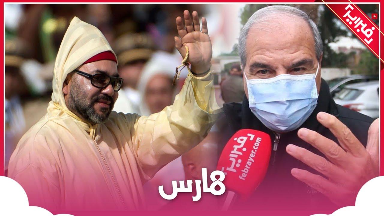 يهودي متأثرا: محمد السادس شجاع وغادي يعمرو اليهود المغرب بعد الجائحة