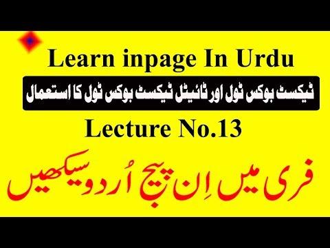 inpage urdu 2009 free download software 786 com