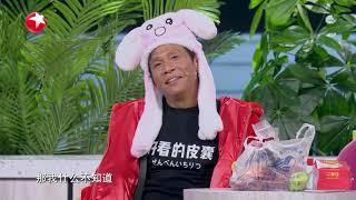 柳岩和孩子视频太催泪了,宋小宝的贴心照顾令柳岩泪目 |《春满东方·2020东方卫视春晚》 Shanghai Spring Festival Gala 【东方卫视官方频道】