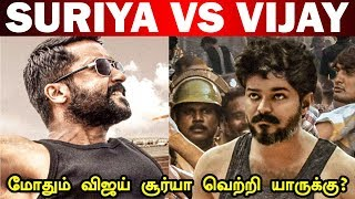 Surya vs Vijay
