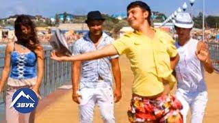 CK Style - Анапа, мы с тебя кайфуем | Премьера клипа 2011