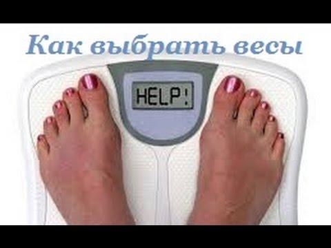 Какие напольные весы лучше купить, электронные или