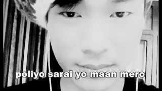 vari vayo new nepali pop song    mabindra rai   with lyric sad song