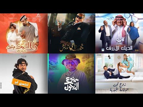 -ممنوع التجول- في رمضان... إليكم أبرز العناوين الكوميدية لهذا الموسم  - نشر قبل 3 ساعة