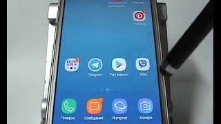 как создать папку на Samsung Galaxy S7 Edge ,S7