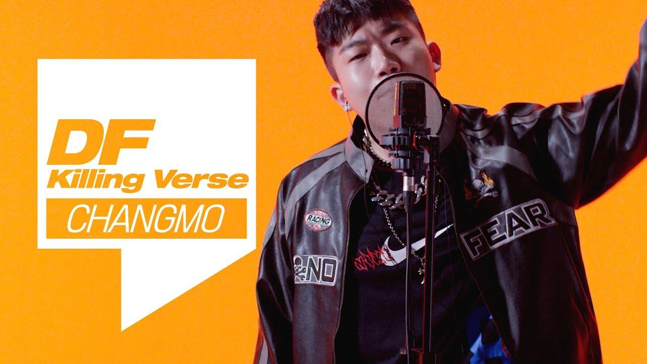 [4K] 창모의 킬링벌스를 라이브로!   Selfmade orange, BAND, PT Remix, I always, Interlude, OMR, 아이야, 널 지워야해
