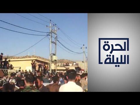 مقتل ضابطين عراقيين في غارة بطائرة مسيرة تركية على موقع لحزب العمال في كردستان  - 21:57-2020 / 8 / 11