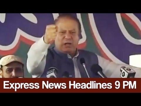 Express News Headlines - 12:00 AM - 21 May 2017