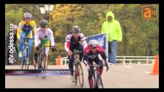 Южная велосипедная лига закрыла сезон 2013