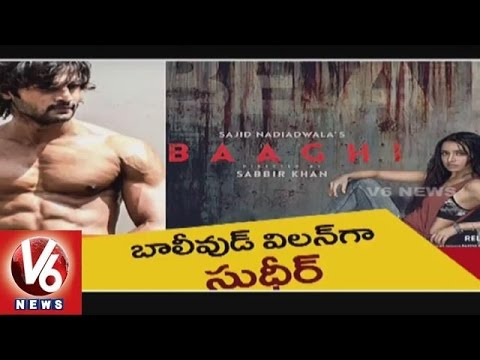 "Download Sudheer Babu As Main Villain In Bollywood Movie ""Baaghi"" | Tollywood Gossips | V6 News"