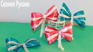 Бантик для Школы из Атласных Лент Своими Руками/ Diy Ribbon Bow Tutorial