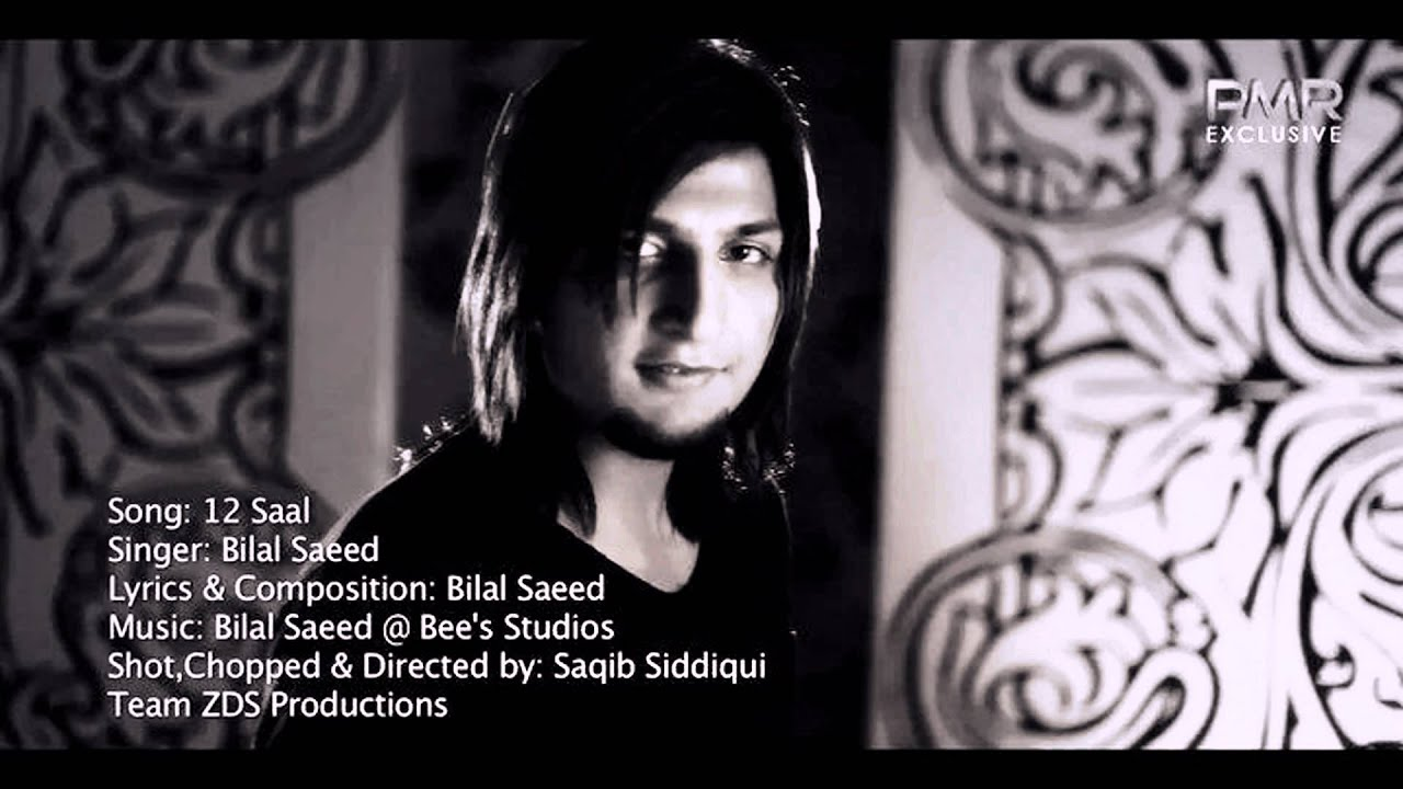 Bilal Saeed - 12 Saal ( English translated - 12Years ...