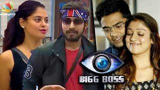 Simbu fans furious with Harish's latest task | Bigg Boss Latest Promo | Hansika, Nayanthara