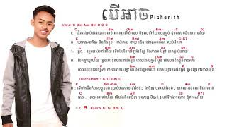 Khmer music chord, បើអាច , Ber Ach,  Picherith _ Guitar Chords Lyrices _ Original song