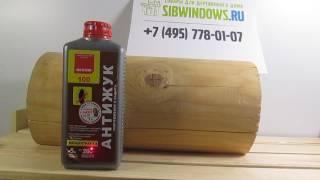Как избавиться от жука-короеда в деревянном доме и на яблоне