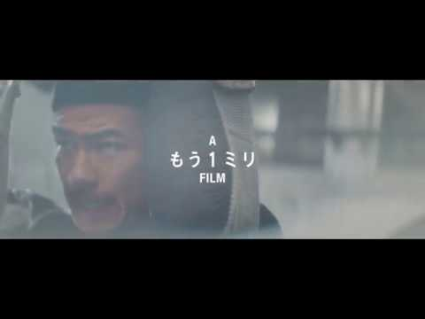 HALEO presents AK-69「もう1ミリ」film(Official Video)