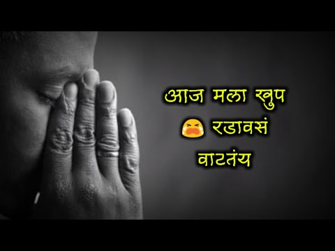One side love quotes in marathi