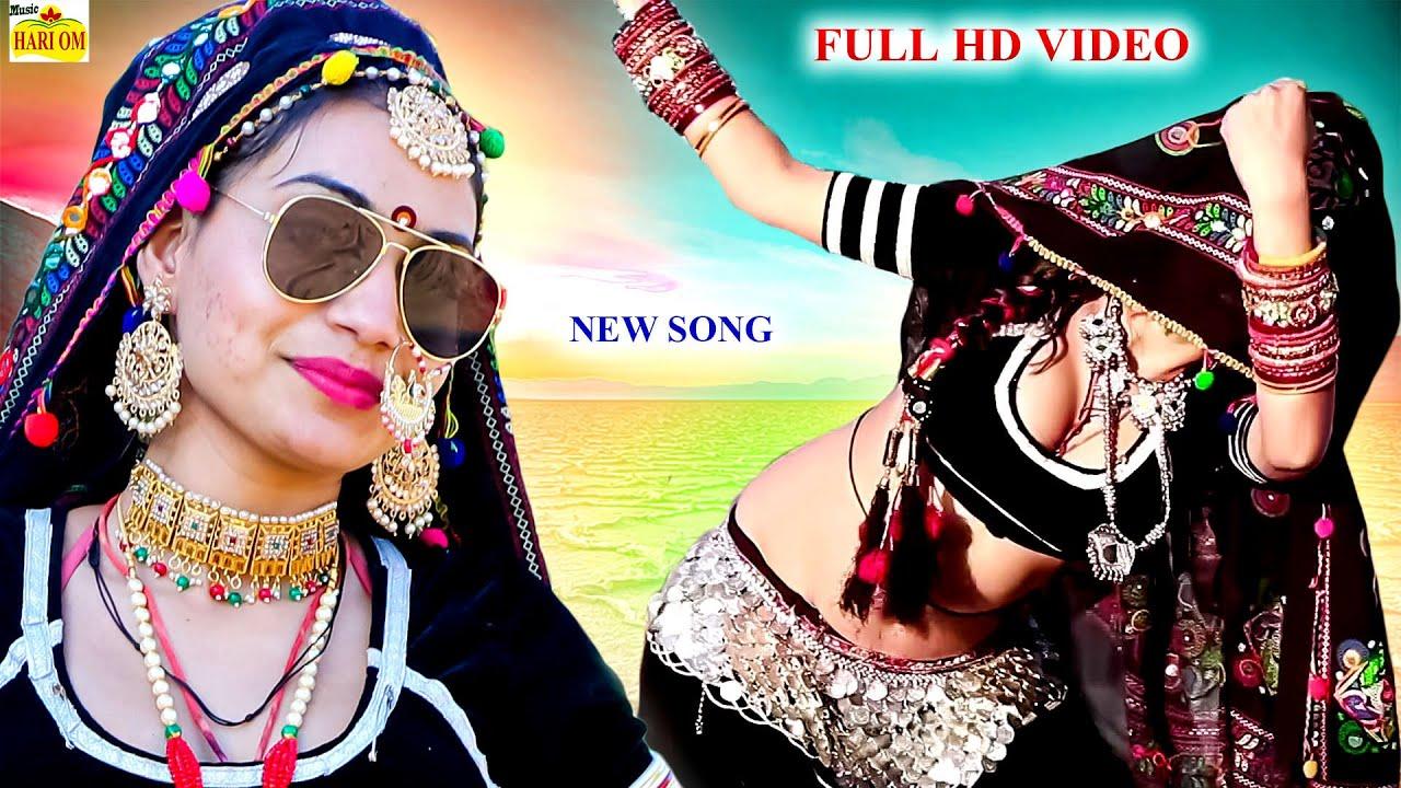 New Rajasthani Song 2021 | BANNA MAT JAO PARADESH | Full Video | Afsana Khan | Latest Marwadi Song