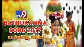 TV9 Bathukamma Song 2017