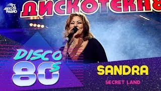 🅰️ Sandra - Secret Land (Дискотека 80-х 2006, Авторадио)