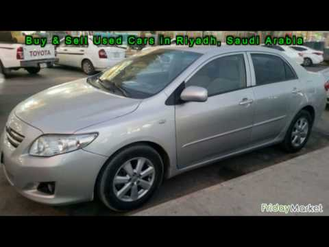 Used Cars in Riyadh - FridayMarket com - YouTube