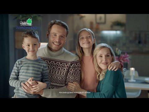 Реклама АнтиГриппин