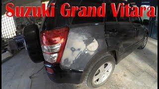 Suzuki Grand Vitara ремонт заднего крыла и ржавчина на дверях