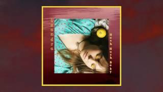 Lxandra Hush Hush Baby Audio.mp3