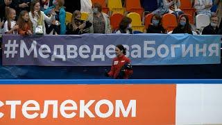 Evgenia Medvedeva Test Skates 2020 SP Евгения Медведева КП 2020 КП 2020 09 12