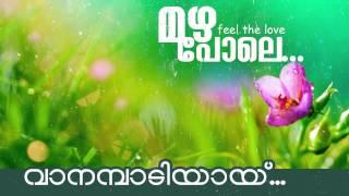 Vanambadiyayi.. | New Malayalam Album Song | Mazha Pole [ 2015 ]