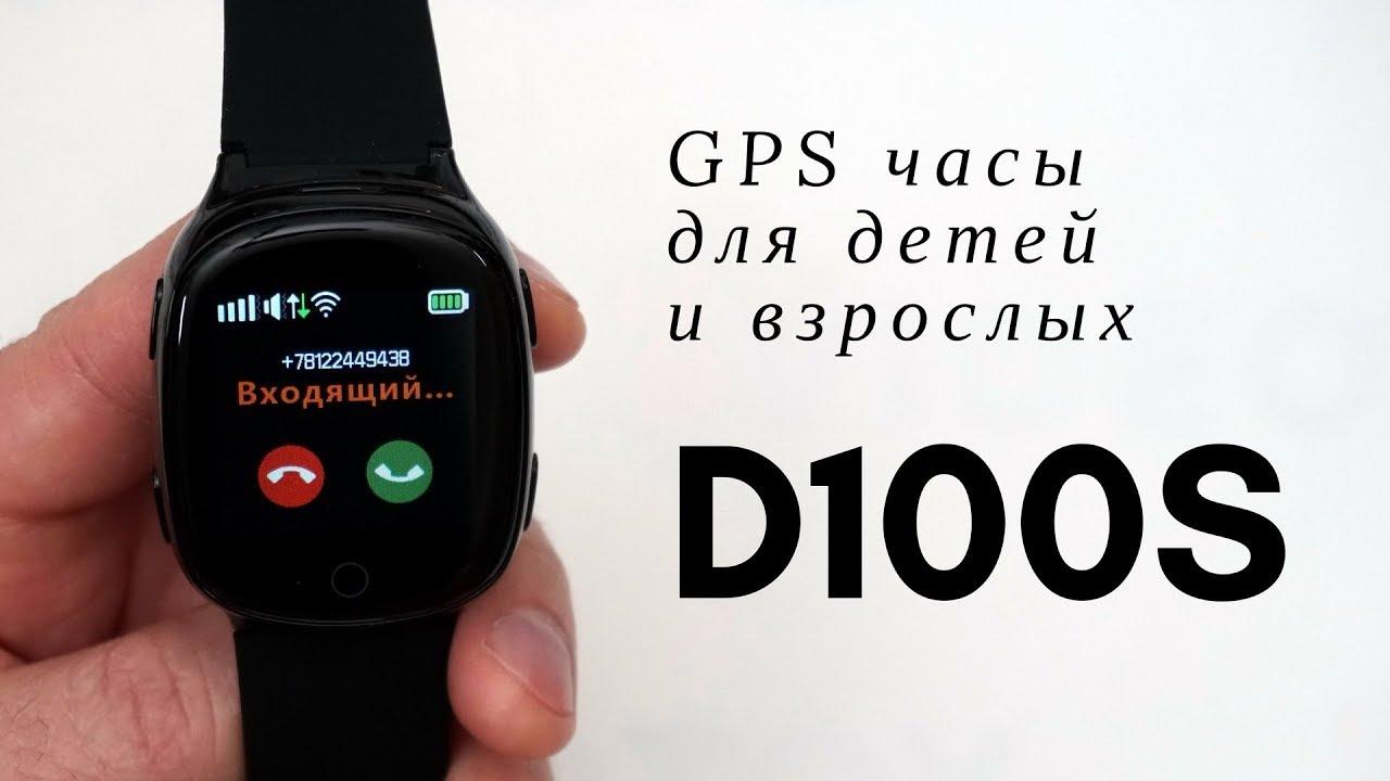 Обзор Smart Baby Watch ew100