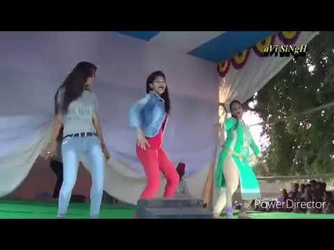 Re Pujawa Badal Gaile Aarkestra  Bhojpuri Video
