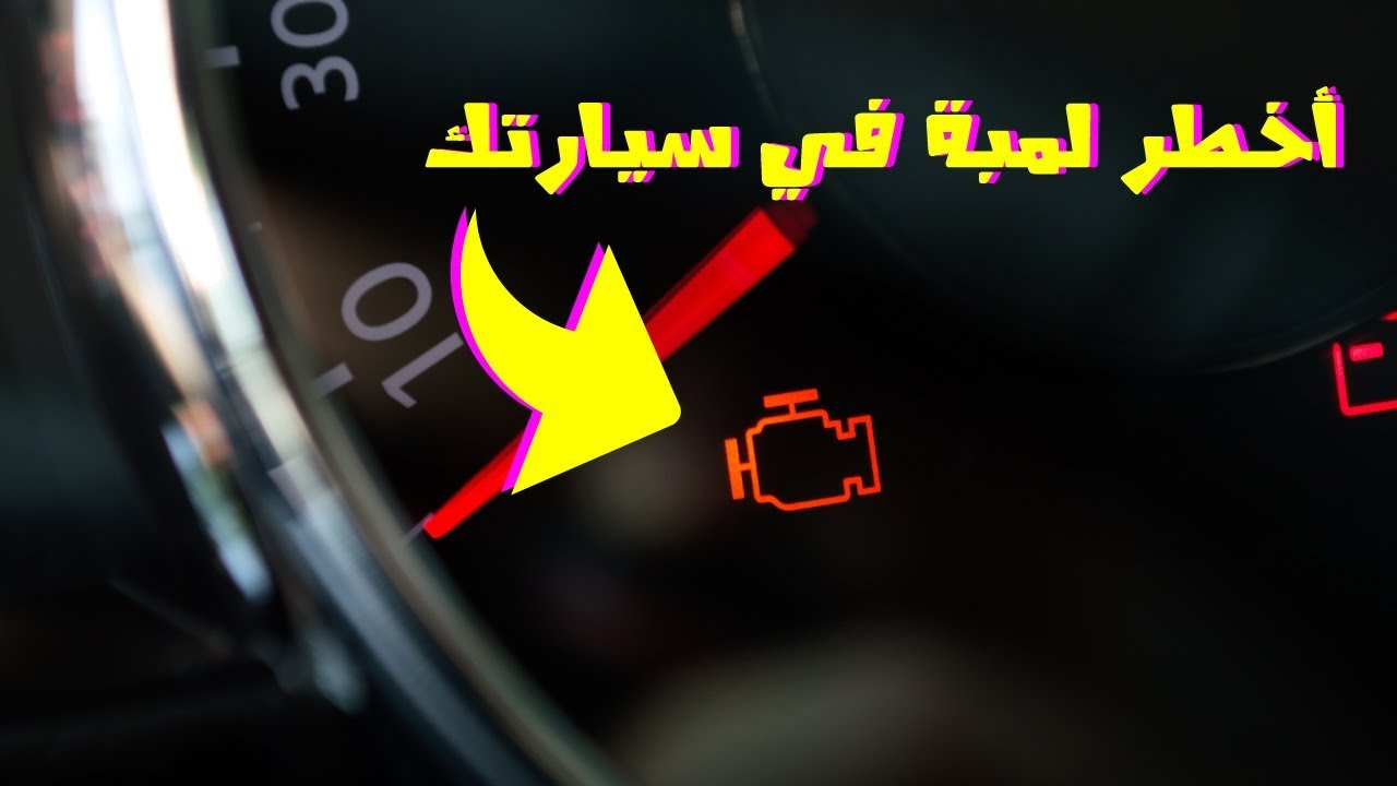 Images of Check Engine Light Flashing Car Shaking - #rock-cafe