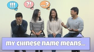 English Names vs. Chinese Names: Things You Didn't Know About Chinese Names