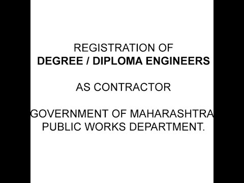 How to get PWD Maharashtra licence for civil / electrical engineers in hindi Suraj Laghe