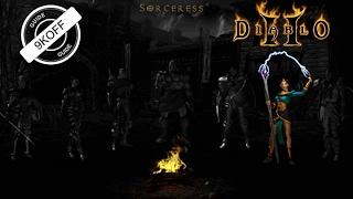 Diablo 2: билд ледяная волшебница (cold Tal Rasha's sorceress)