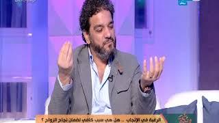 و بكرة احلى | السبب الحقيقي وراء نكدية المرأة المصرية
