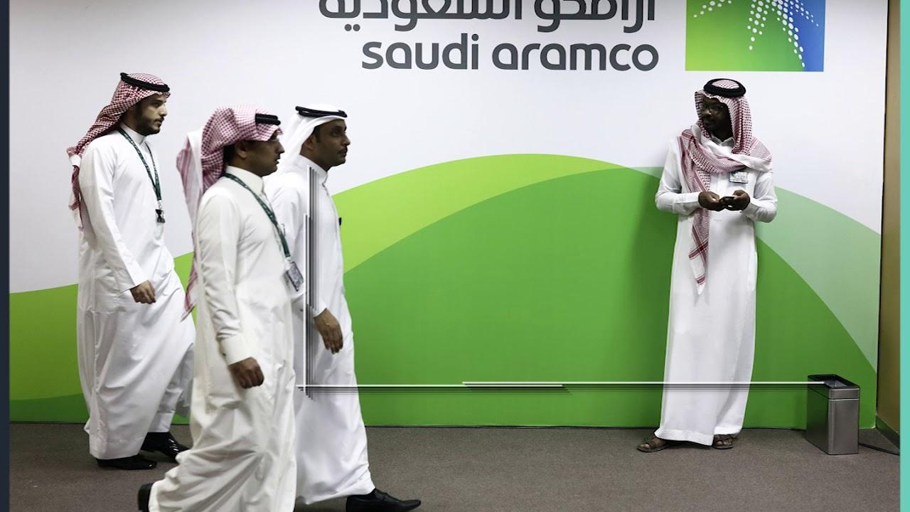 Saudi Aramco Blog: سعر سهم ارامكو تداول مباشر