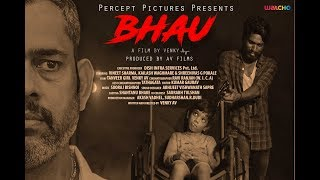 'Bhau' Short Film Teaser