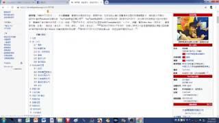 知名YouTuber 蔡阿嘎  網路維基百科