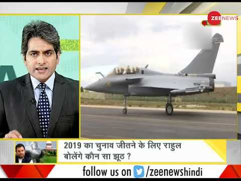 DNA: Was Rahul Gandhi spreading fake news on Rafale deal?