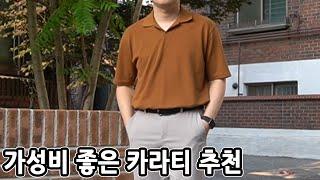 [#주간가성비] 누적 판매 3만장 카라티 | 랩12 카…