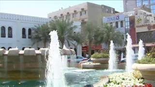 البحريني عيسى فرج.. أول اعتقال معلن لمتعاطف مع قطر